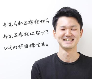 運用:吉野勇太